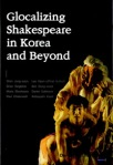 Glocalizing Shakespeare in Korea and Beyond (c) Dongin Publishing 2009
